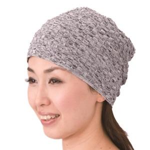 コットンニット帽子 グレー - 拡大画像