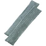吸湿発熱繊維 のびのびレッグウォーマー グレー
