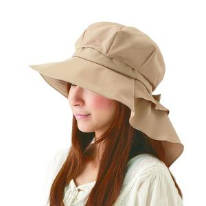 首筋まですっぽりロングケープ帽子 ベージュ - 拡大画像