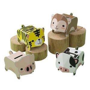 人気の動物のなかま貯金箱 手作りキット 4種セット(トラ、ウシ、ブタ、サル) - 拡大画像