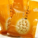 こだわり卵のパワフルボーロ(30袋) - 縮小画像3