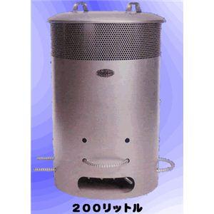 焚き火どんどん(家庭用焼却炉) 【200L】 日本製 - 拡大画像