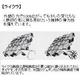 ナノスリミングスーツ ブラック ショート 特フリーサイズ - 縮小画像5
