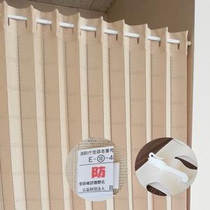防炎 パタパタカーテン 間仕切り ロング【ドット柄】アコーディオン フリーカット 幅150×丈220cm 日本製 【つっぱり棒別売】 - 拡大画像