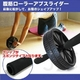 【カラーお任せ】 腹筋ローラー アブスライダー - 縮小画像1