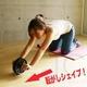 【カラーお任せ】 腹筋ローラー アブスライダー - 縮小画像2