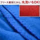 着る袖付きブランケットスナギー ピンク - 縮小画像6