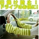 【電丸】ふわもあアームウオーマー ピンク - 縮小画像5