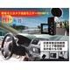 【電丸】【小型カメラ】車載カーミニカメラ miniDVビデオカメラ microDVR015 (液晶モニター付き HD画質 800万画素) - 縮小画像1