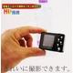 【電丸】【小型カメラ】車載カーミニカメラ miniDVビデオカメラ microDVR015 (液晶モニター付き HD画質 800万画素) - 縮小画像4