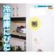 【電丸】【小型カメラ】液晶ディスプレイ付き HDデジタルメモリーカメラ DR014 - 縮小画像3