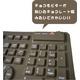 【電丸】姫系チョコ色の日本語USBソフトキーボード チョコレートディスコ♪ - 縮小画像2