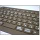 【電丸】姫系チョコ色の日本語USBソフトキーボード チョコレートディスコ♪ - 縮小画像3