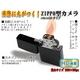 【電丸】【小型カメラ】実際に火がつく HD画質ZIPPO型 オイルライター型ピンホールカメラ 16GBmicroSD付(ZIPPO形状タイプ)  - 縮小画像2