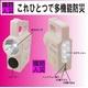 【電丸】【LED1+3】バッテリー内蔵型 手動発電機能付ラジオLEDライト 【防災職人】フラッシュライト - 縮小画像2