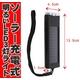 【電丸】バッテリー内蔵ソーラー発電!LEDフラッシュライト 明るい3灯ライト - 縮小画像1