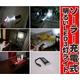 【電丸】バッテリー内蔵ソーラー発電!LEDフラッシュライト 明るい3灯ライト - 縮小画像3