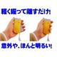 【電丸】すぐに使える手動発電機能!おしゃれな防災LEDフラッシュライト 明るい2灯ライト (オレンジ) - 縮小画像2