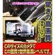 【電丸】【小型カメラ】フルハイビジョン キーレス型カメラ XQ810 16GB 1920×1080px 【+microSD16GB付】 - 縮小画像2