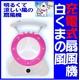 【電丸】充電式扇風機白くまの風 LEDライト付 【ピンク】(乾電池不要) - 縮小画像1