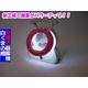 【電丸】充電式扇風機白くまの風 LEDライト付 【ピンク】(乾電池不要) - 縮小画像5