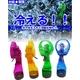 【電丸】氷結!氷を入れて涼しいスプレー扇風機「白くまの風ミスト」 ブルー - 縮小画像2