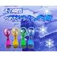 【電丸】氷結!氷を入れて涼しいスプレー扇風機「白くまの風ミスト」 パープル - 縮小画像4