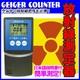 【電丸】放射線測定器ガイガーカウンターJB4020 放射能漏れ対策 GEIGER COUNTER 日本語説明書付き - 縮小画像1