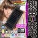 【電丸】ソーラーチャージャーマルチver3 電池内蔵で手軽に使える携帯充電器 ブラック - 縮小画像1