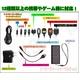 【電丸】ソーラーチャージャーマルチver3 電池内蔵で手軽に使える携帯充電器 オレンジ - 縮小画像5