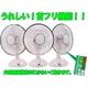 【電丸】乾電池&USB&ソーラー充電 3WAY電源の扇風機 白くまの風スイングプラスV3太陽光を使ってソーラー充電式扇風機 - 縮小画像3