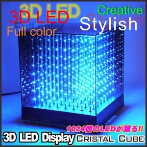 【電丸】CRISTAL CUBE 3D LED Display (クリスタルキューブ3D LEDディスプレイ) - 拡大画像