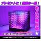 【電丸】CRISTAL CUBE 3D LED Display (クリスタルキューブ3D LEDディスプレイ) - 縮小画像2