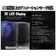 【電丸】CRISTAL CUBE 3D LED Display (クリスタルキューブ3D LEDディスプレイ) - 縮小画像3