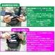 ウエスト&ショルダーソーラーチャージャーマルチポーチ 電池内蔵で手軽に使える携帯充電器ポーチ 太陽光による充電/発電 - 縮小画像5