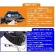 ウエスト&ショルダーソーラーチャージャーマルチポーチ 電池内蔵で手軽に使える携帯充電器ポーチ 太陽光による充電/発電 - 縮小画像6
