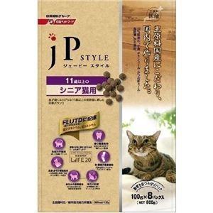 日清ペットフード ジェーピースタイル 11歳以上のシニア猫用 800g×8個 562820 - 拡大画像