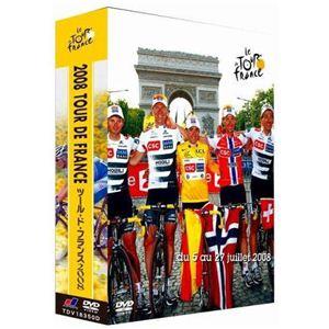 ツール・ド・フランス 2008 スペシャルBOX 2枚組 dvt08 - 拡大画像