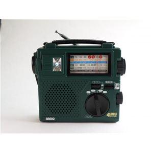 充電式4バンドラジオ AG4-134DM  - 拡大画像
