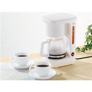 ツインバード CM-4808OR e-morning コーヒーメーカー オレンジ - 拡大画像