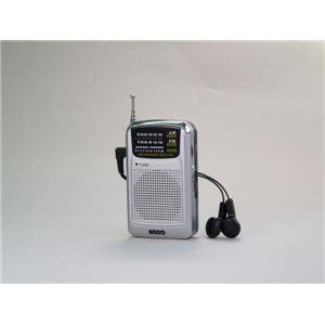 ポケットラジオ R7-287 - 拡大画像