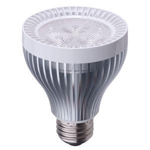 レフ形LEDランプ E26 LB702603N昼白色 - 拡大画像