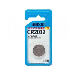 maxell リチウムコイン電池(10個入) CR2032 1BS B(×10p) - 拡大画像