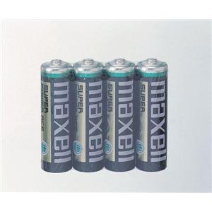 maxell 黒マンガン乾電池単3 4個入(×10セット) R6PU(BN)4P(×10set) - 拡大画像