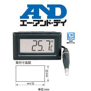 組み込み型温度計 AD-5651 - 拡大画像
