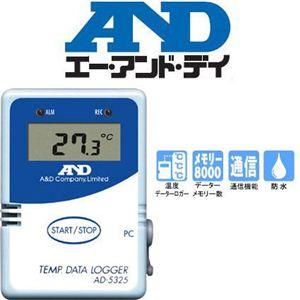 温度データーロガー AD-5325 - 拡大画像