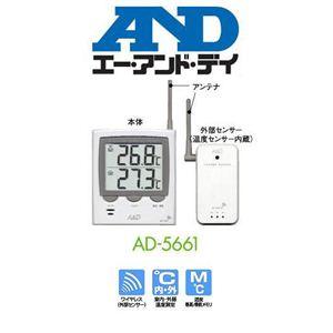 ワイヤレス温度計 AD-5661 - 拡大画像