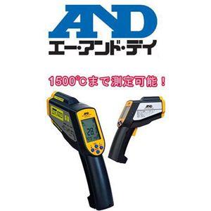 赤外線放射温度計 レーザーマーカー付き AD-5616 - 拡大画像