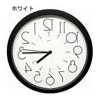 逆転時計 QL886ホワイト