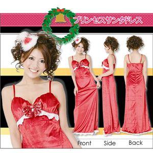 【クリスマスコスプレ】ハッピークリスマスコスチューム セクシードレス プリンセスサンタドレス - 拡大画像